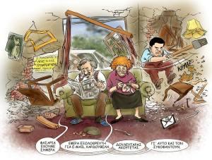 papanikos-trabarifas